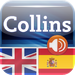 Audio Collins Mini Gem English-Spanish & Spanish-English Dictionary